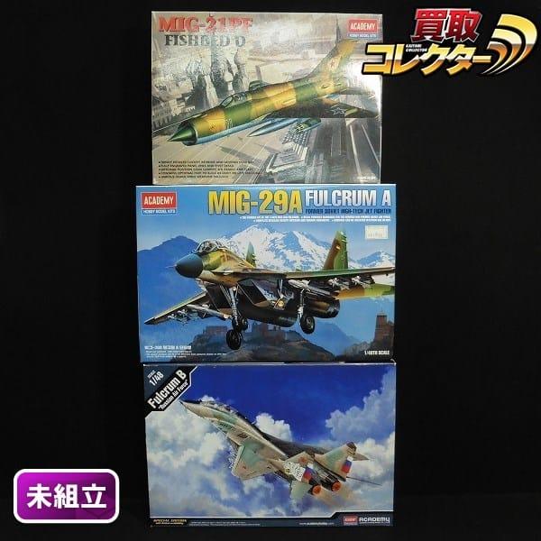 アカデミー 1/48 MIG-29A ファルクラムA B MIG-21PF 他