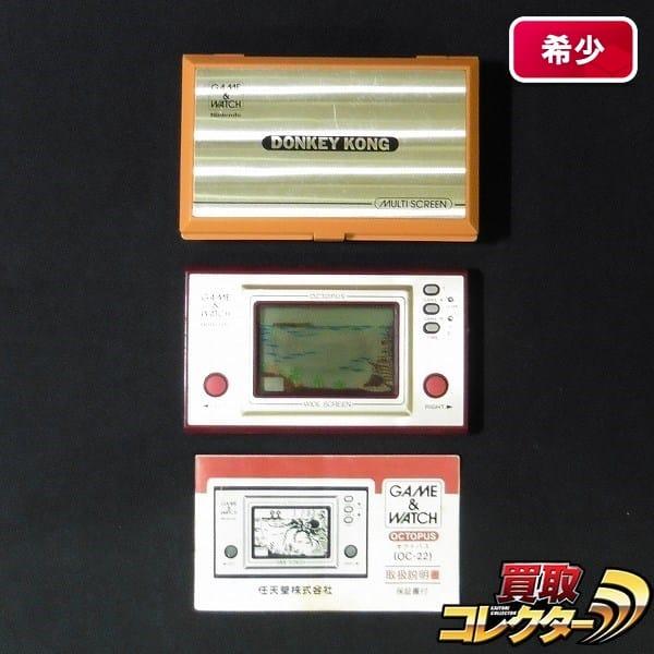 任天堂 ゲームウォッチ ドンキーコング + オクトパス 2点