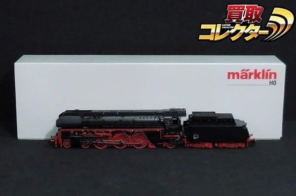メルクリン 39207 HOゲージ BR 01.5 蒸気機関車 テンダー付