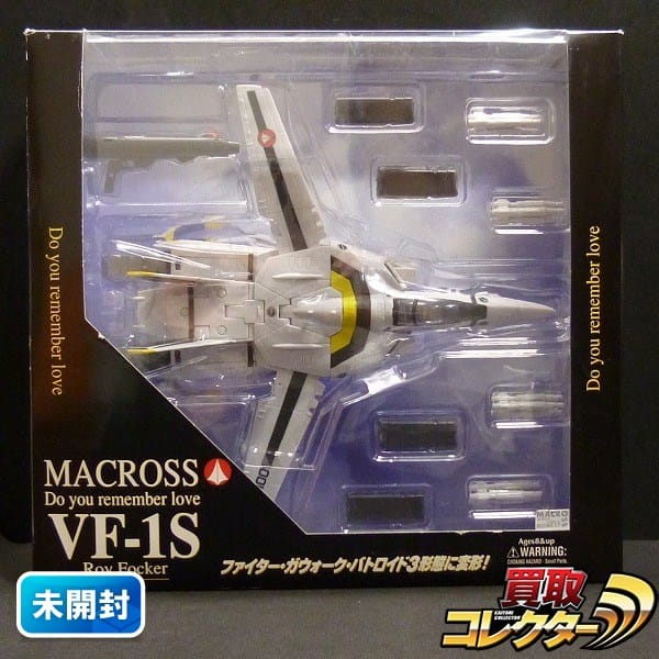 超時空要塞マクロス 愛・おぼえていますか VF-1S フォッカー機