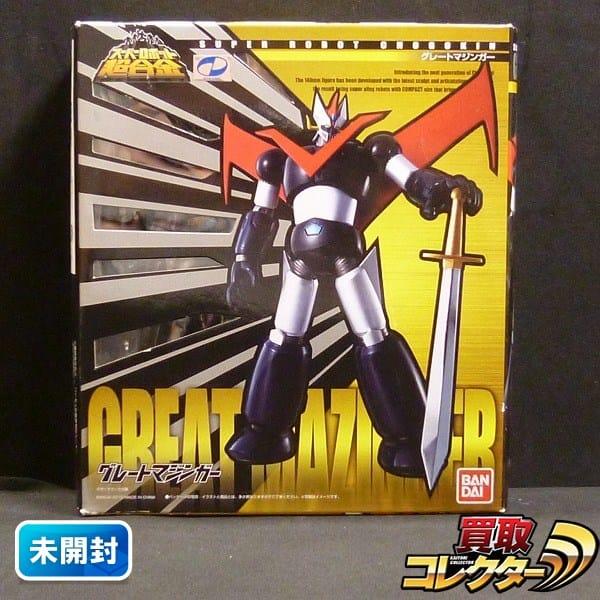 バンダイ スーパーロボット超合金 グレートマジンガー
