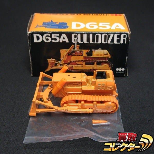 コマツ特注 トミカ D65A ブルドーザー オリジナルパッケージ