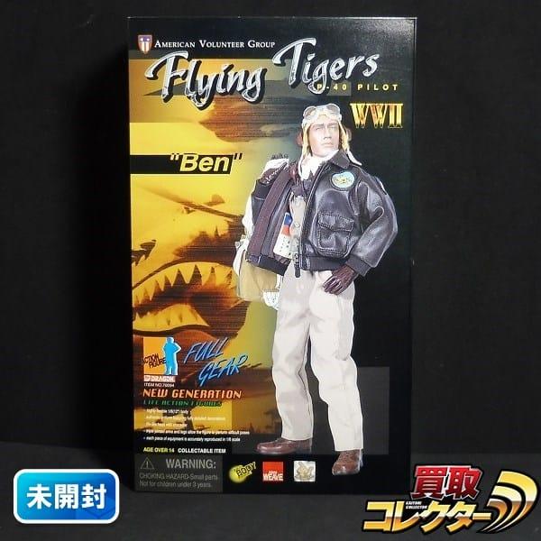 DRAGON 1/6 Flying Tigers P-40 パイロット Ben / ベン