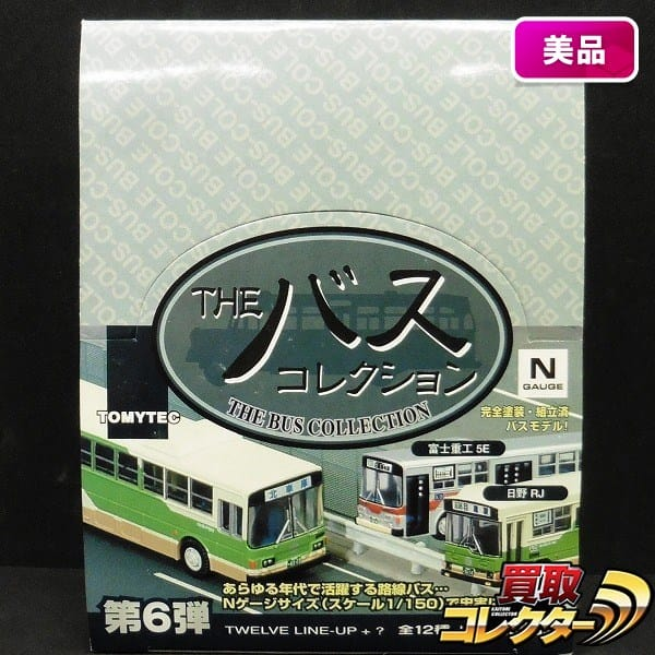 トミーテック バスコレクション 第6弾 1BOX 12個入り /バスコレ
