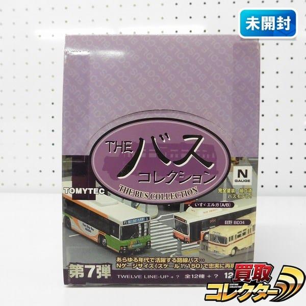 ザ バスコレクション 第7弾 1BOX 12個入 / エルガ BD34