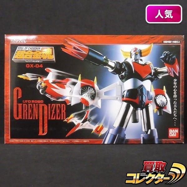 バンダイ 超合金魂 GX-04 UFOロボ グレンダイザー / GRENDIZER