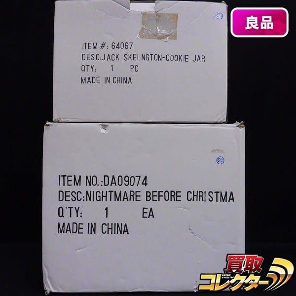 ナイトメアー・ビフォア・クリスマス クッキージャー 2種 / Disney