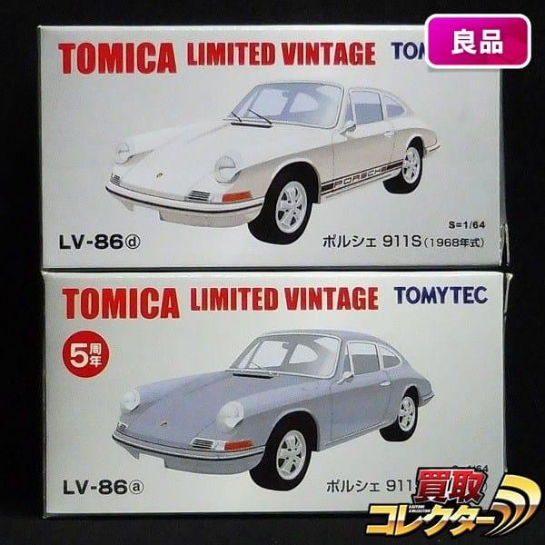 トミカリミテッドビンテージ ポルシェ911S グレー ホワイト / LV