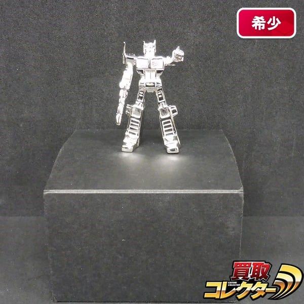 モバHO! 100体限定 TAKARAND 純銀製コンボイ / SILVER 925