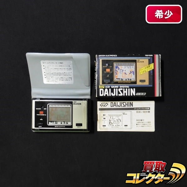 LCD GAME DIGITAL 大地震 DAIJISHIN ゲーム / バンダイ