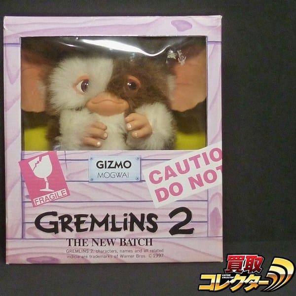 ジュンプランニング グレムリン2 ギズモ モグワイ