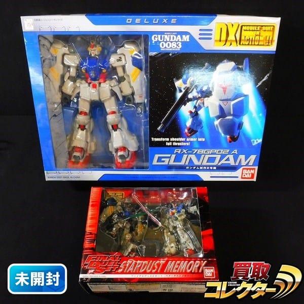 MIA DX ガンダム試作2号機 ファイナルデュエルセット / 0083