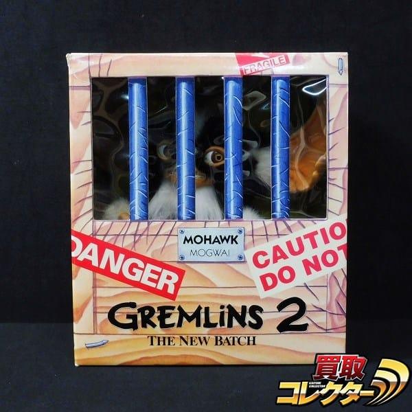 ジュンプランニング グレムリン2 モホーク モグワイ 24cm