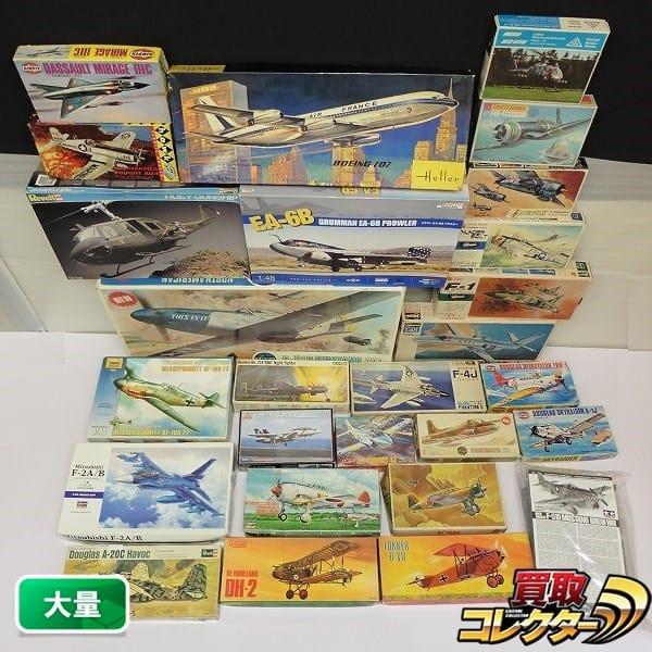 飛行機 プラモ P-51D EA-6B F-4J F-2A/B BF-109 キ-44鍾馗 他