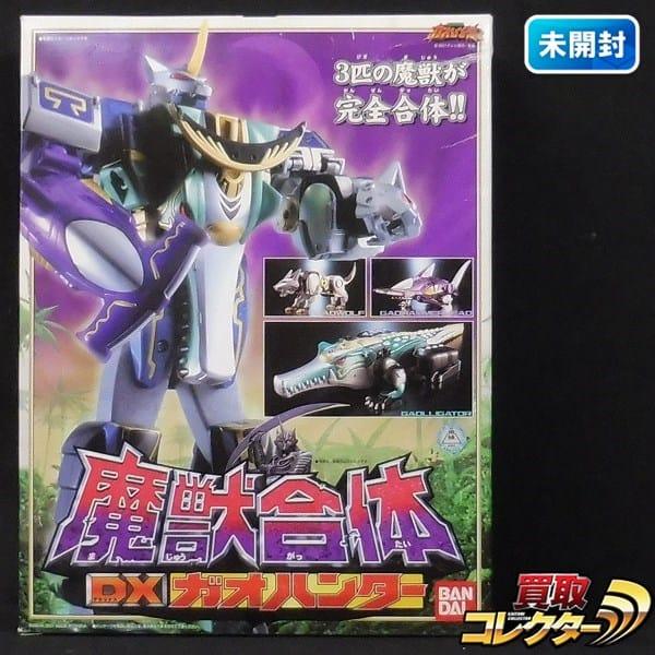 バンダイ 魔獣合体 DX ガオハンター / ガオレンジャー