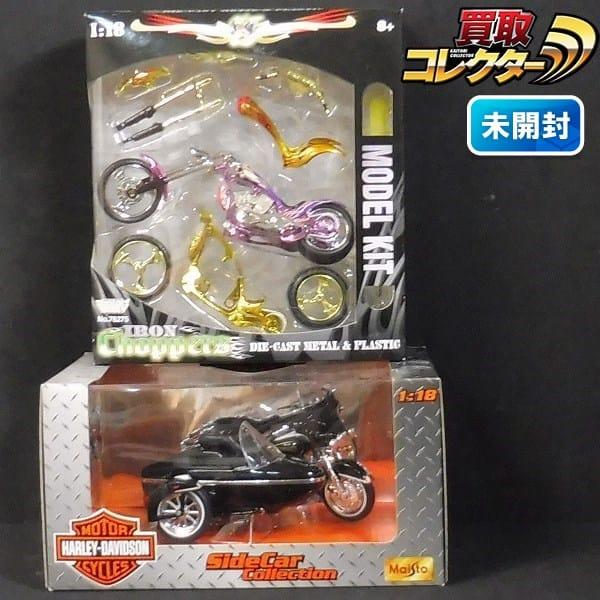 1/18 MOTORMAX IRON Choppers マイスト ハーレー サイドカー