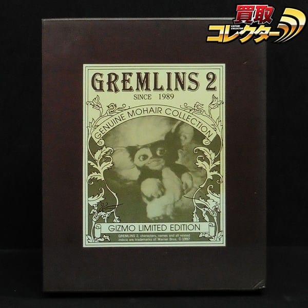 ジュンプランニング グレムリン2 モヘアコレクション ギズモ