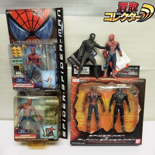 MOVIE REALIZATION スパイダーマン&ブラック ソフビ魂 他