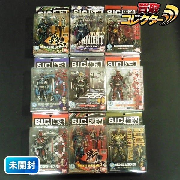 S.I.C. 極魂 仮面ライダー 斬鬼 電王 ナイト ギャレン 他
