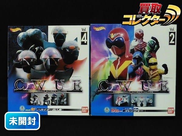 キャラウィール CWUE Vol.2 ゴレンジャー Vol.4 ハカイダー