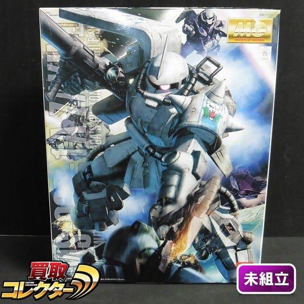 MG 1/100 シンマツナガ専用ザク ver.2.0 / 機動戦士ガンダム