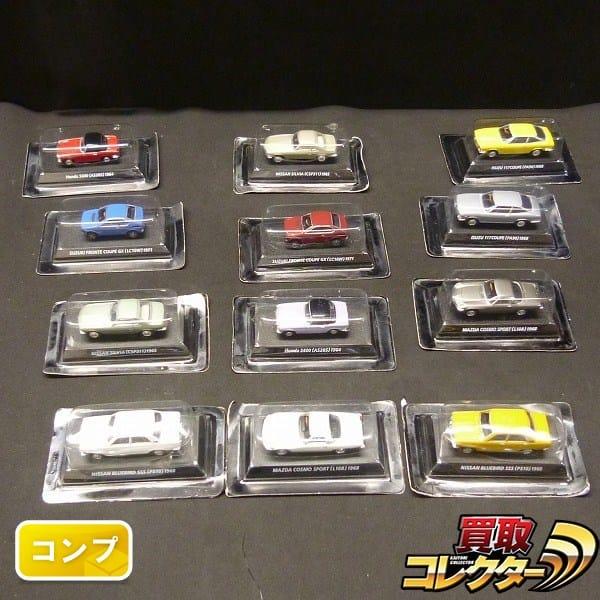 コナミ 1/64 絶版名車コレクション Vol.3 全12種 日産 ホンダ 他