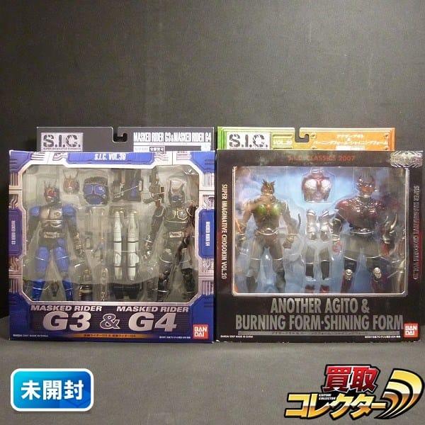 バンダイ S.I.C 仮面ライダー G3 & G4 アギト バーニング