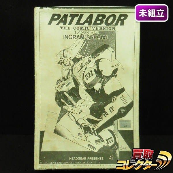 ムサシヤ 1/48 ガレキ イングラム スペシャル コミックVer.