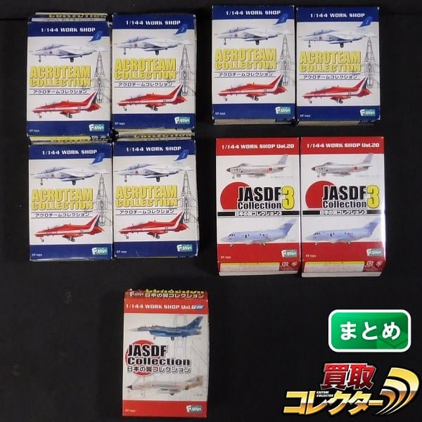 F-toys アクロチームコレクション 日本の翼コレクション T-4 他