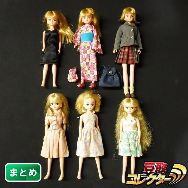 タカラ リカちゃん 人形 まとめて 高校生 浴衣 他 ドール 日本製