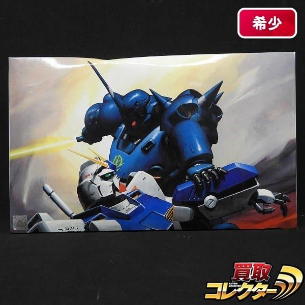 0080 ガンダムNT-1 ケンプファー レジン / コトブキヤ