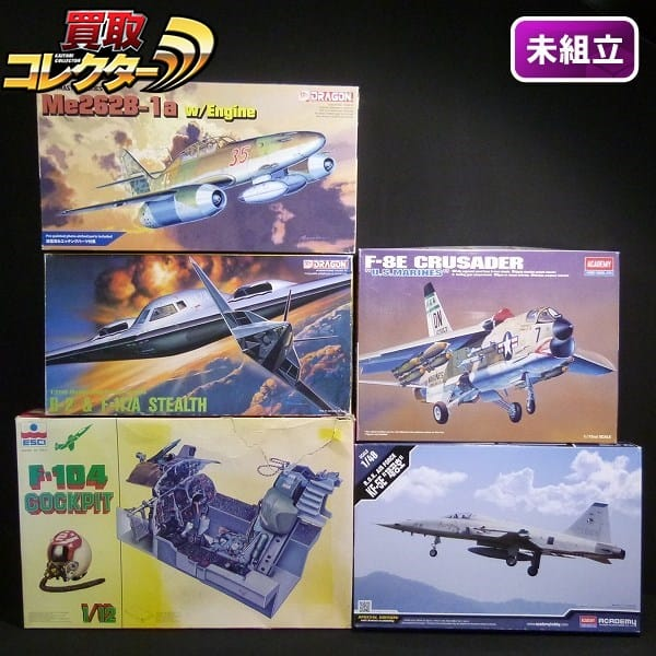 アカデミー 1/48 KF-5E 韓国軍 1/72 F-8E ESCI 1/12 F-104 他