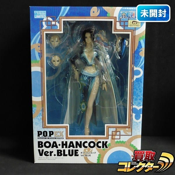 メガハウス P.O.P EX ボア・ハンコック Ver.BLUE / POP