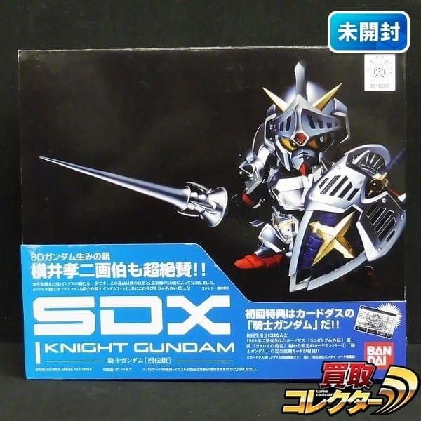 バンダイ SDX 騎士ガンダム 烈伝版 / ナイトガンダム
