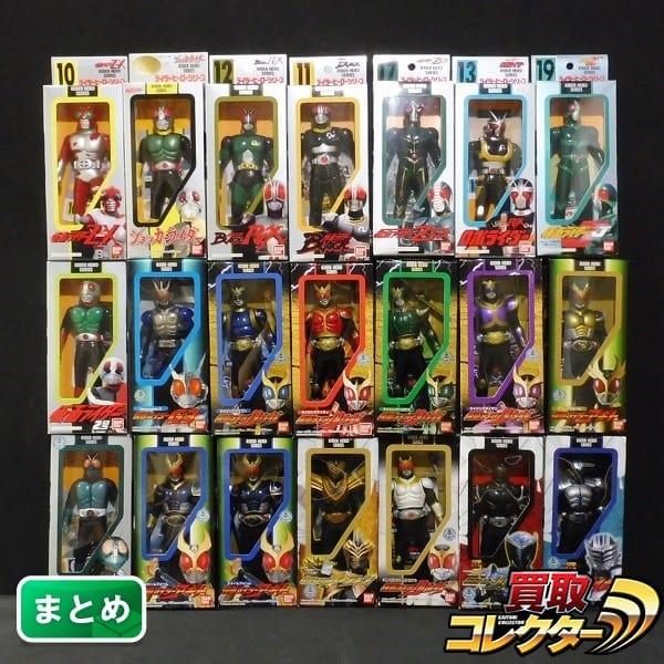 ライダーヒーローシリーズ ソフビ まとめ ゼクロス アギト G3 他