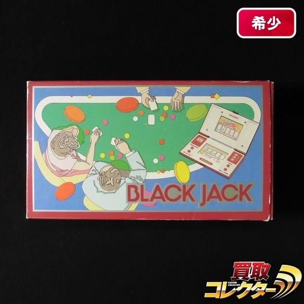 ゲームウォッチ ブラックジャック BLACKJACK / 任天堂 レトロ