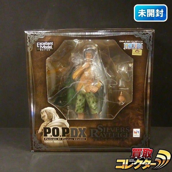 P.O.P DX 冥王 シルバーズ・レイリー / POP 海賊王の右腕