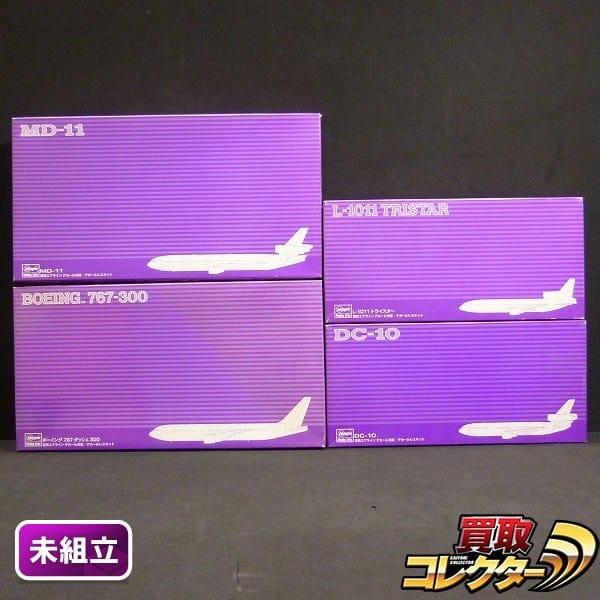ハセガワ 1/200 DC-10-30 MD-11 インドネシア航空 他
