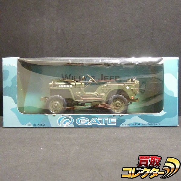 GATE 1/18 ウィリス ジープ アーミーグリーン / WILLYS JEEP