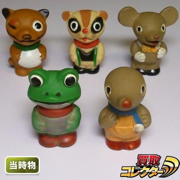 木馬座 ソフビ 指人形 5体 ケロヨン モグちゃん / 当時物 レトロ