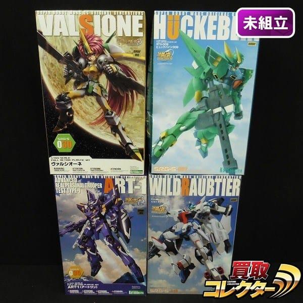 コトブキヤ 1/144 スーパーロボット大戦 OG ART-1他
