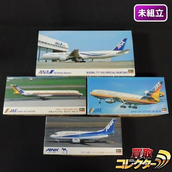 ハセガワ 1/200 ANA B777-300 SPペイント DC-10-30  他