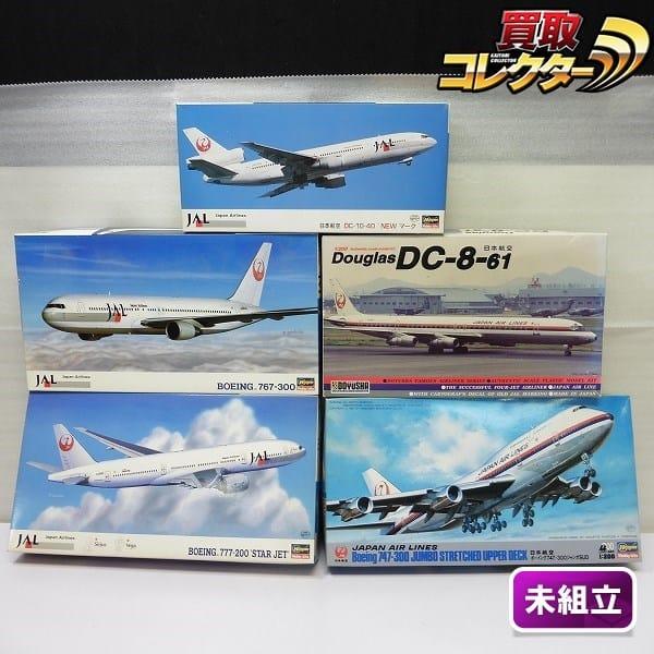 1/200 童友社 JAL DC-8-61 ハセガワ B747-300 ジャンボSUD 他