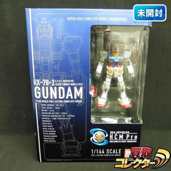 バンダイ 1/144 SUPER HCM Pro RX-78-2 ガンダム