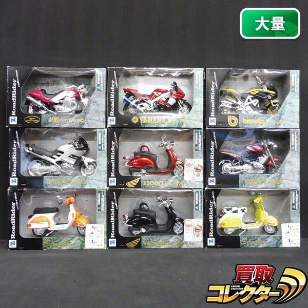 ニューレイ 1/12 ロードライダーコレクション ヤマハYZF-R1 他