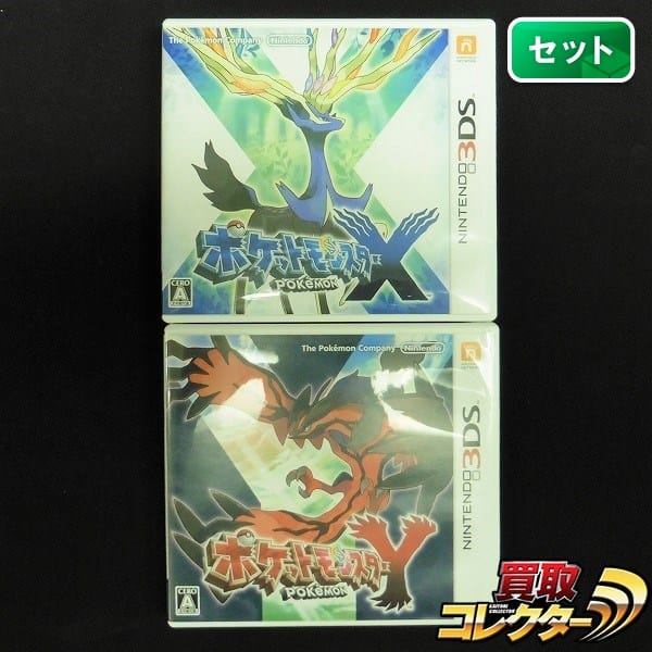 3DS ポケットモンスター X Y 2本 / ポケモン 第6世代 pokemon