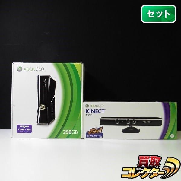 Xbox360 250GB + kinect センサー 本体セット / キネクト