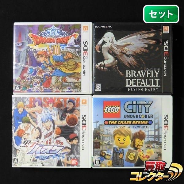 3DS ソフト 4本 ドラゴンクエスト8 黒子のバスケ 他 /
