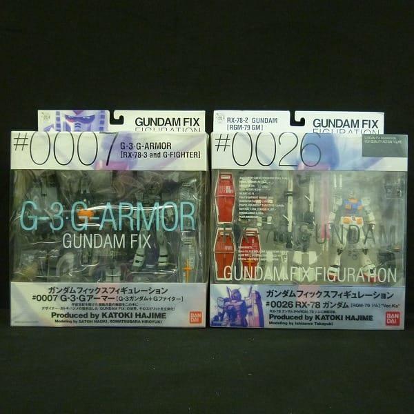 GFF #0007 G-3 Gアーマー #0026 ガンダム ジム Ver. Ka