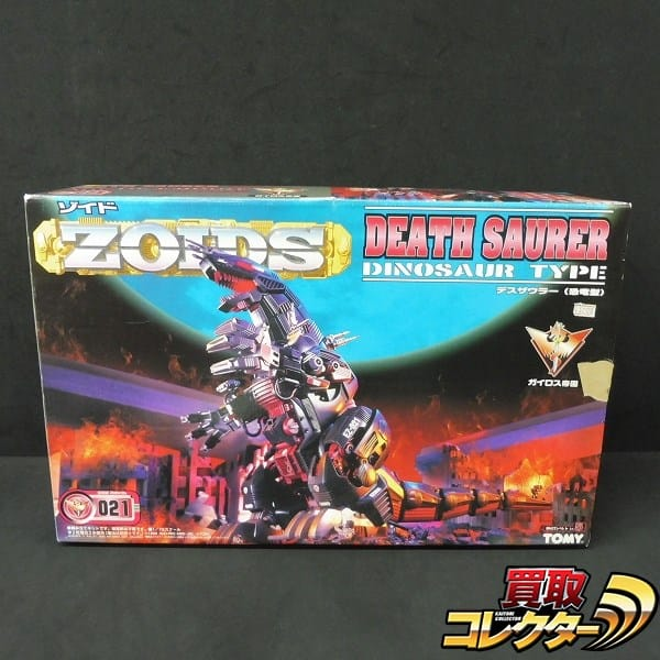 ゾイド 組済 デスザウラー 恐竜型 帝国軍戦闘機械獣 No.021